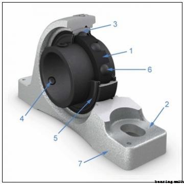 FYH NANF207-21 bearing units