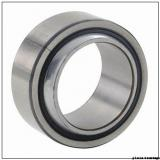 480 mm x 680 mm x 340 mm  LS GEH480HT plain bearings