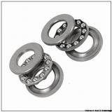 SIGMA RSA 14 0644 N thrust ball bearings