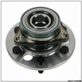 FAG 713630150 wheel bearings
